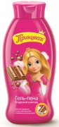 Купить Принцесса гель для душа детский 400мл Воздушный шоколад гель-пена