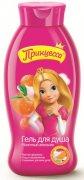 Купить Принцесса гель для душа детский 400мл Молочный апельсин