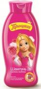 Купить Принцесса шампунь для волос детский 400мл 2в1 Калинка-Малинка