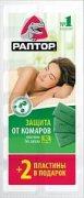 Купить Раптор пластины от комаров Новая Формула зеленые 10шт