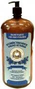 Купить Рецепты бабушки Агафьи мыло хозяйственное Агафьи можжевеловое 2000мл