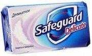 Купить Safeguard мыло твердое кусковое 90г Деликатное