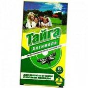 Купить Селена Тайга Антимоль Пластины для защиты от моли с запахом Лаванды 6шт + 2 вешалки