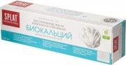 Купить Splat зубная паста Professional 100мл Биокальций