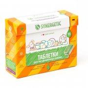 Купить Synergetic таблетки для посудомоечных машин, бесфосфатные 55шт