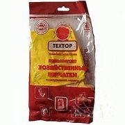 Купить Техтор перчатки латексные хозяйственные Home Comfort 1 пара размер M