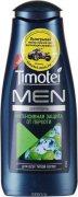 Купить Timotei шампунь для волос мужской 400мл Мята и масло чайного дерева