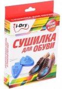 Купить Тимсон I-Dry Сушилка для обуви