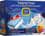 Купить Top House таблетки для посудомоечных машин 32шт 6в1