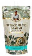 Купить Травы и сборы Агафьи жидкое мыло для рук 500мл Черное Смягчающее
