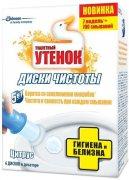 Купить Туалетный утенок средство по уходу за туалетом Диски Чистоты Гигиена и Белизна Цитрус 38 г