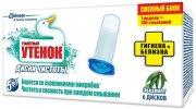 Купить Туалетный утенок средство по уходу за туалетом Диски Чистоты Гигиена и белизна Эвкалипт запасной блок 38 г