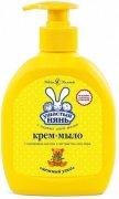 Купить Ушастый нянь жидкое мыло детское Алоэ вера и оливковое Масло 300мл