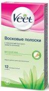 Купить Veet восковые полоски для депиляции женские 12шт для сухой кожи