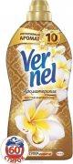 Купить Vernel кондиционер ополаскиватель для белья концентрированный 910мл Ароматерапия Ваниль и цитрус